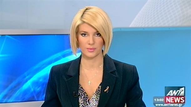 ANT1 News 25-11-2014 στις 13:00
