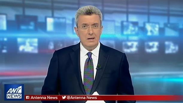 ANT1 NEWS 22-02-2019 ΣΤΙΣ 19:30
