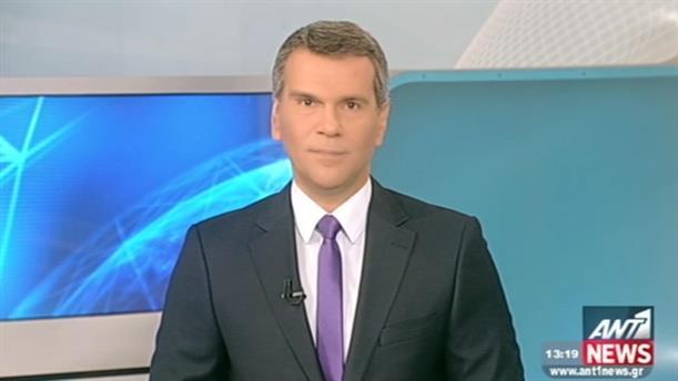 ANT1 News 11-11-2015 στις 13:00