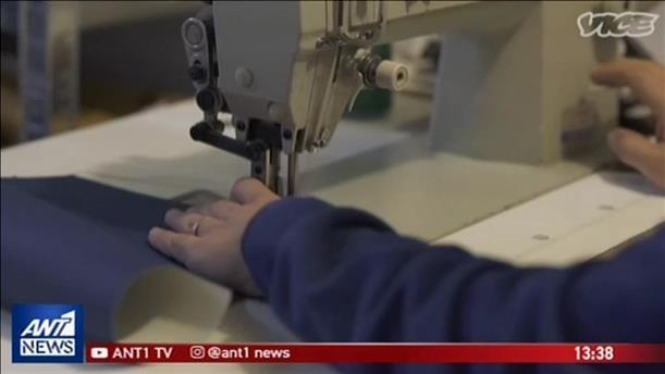 """Αφιέρωμα του VICE στο πρόγραμμα """"Crafting the future"""""""