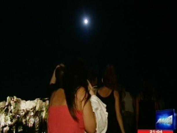 Γέμισαν οι λόφοι για το «Μπλε Φεγγάρι»
