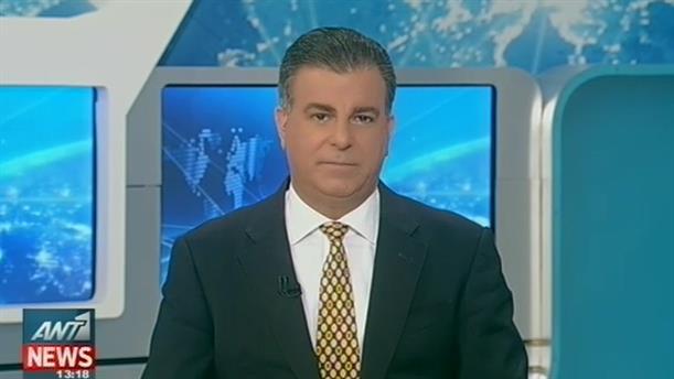 ANT1 News 26-06-2016 στις 13:00