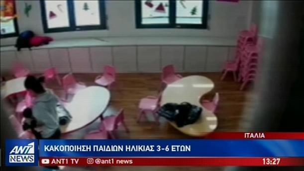 """Δασκάλες-""""τέρατα"""" κακοποιούσαν παιδιά 3-6 ετών"""