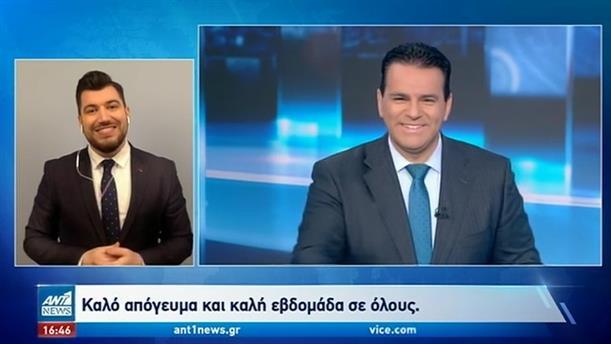 ANT1 NEWS 10-01-2021 ΣΤΗ ΝΟΗΜΑΤΙΚΗ