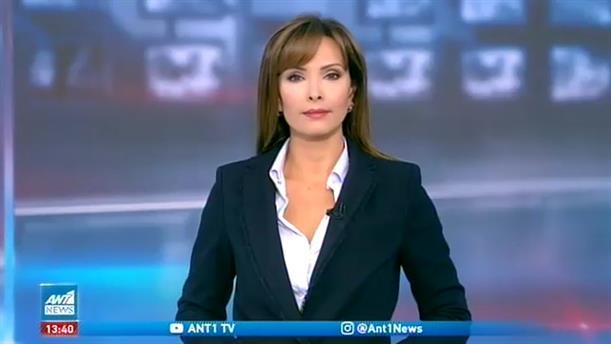 ANT1 NEWS 16-09-2020 ΣΤΙΣ 13:00