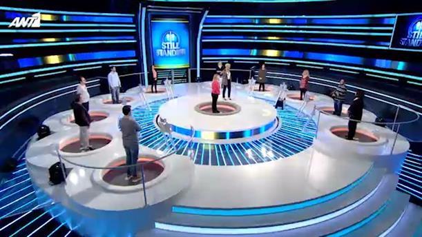 STILL STANDING – ΕΠΕΙΣΟΔΙΟ 65 – 2Η ΣΕΖΟΝ