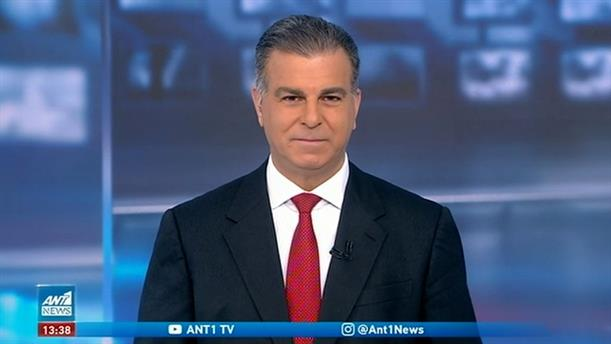 ANT1 NEWS 01-01-2021 ΣΤΙΣ 13:00