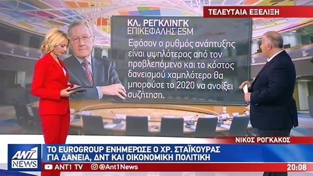 """""""Παράθυρο"""" για μείωση πλεονασμάτων άνοιξε το Eurogroup"""