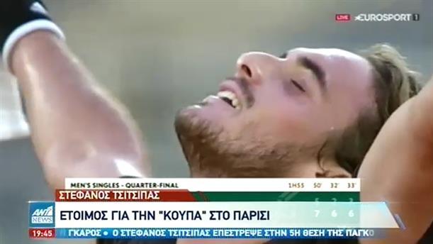Ρολάν Γκαρός: O Τζόκοβιτς στον δρόμο του Τσιτσιπά για τον τελικό
