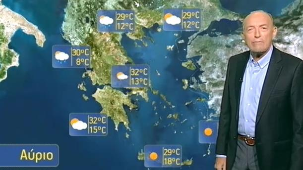 ΔΕΛΤΙΟ ΚΑΙΡΟΥ ΓΙΑ ΑΓΡΟΤΕΣ – 02/10/2016