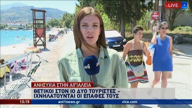 Κορονοϊός: Ανησυχία στην Αιγιάλεια από τα κρούσματα σε τουρίστες