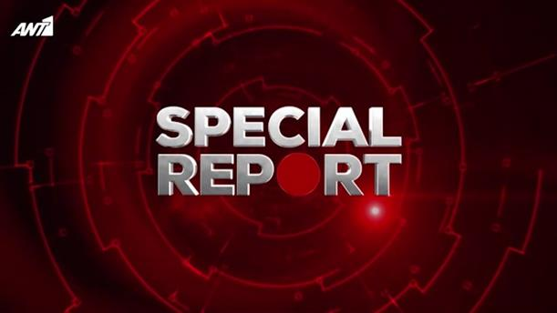 SPECIAL REPORT - 22/12/2020