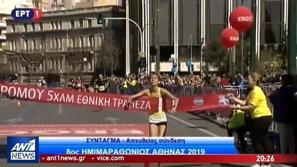 Οι πρωταγωνίστριες του Ημιμαραθώνιου Αθηνών μιλούν στον ΑΝΤ1 για τα όνειρα τους