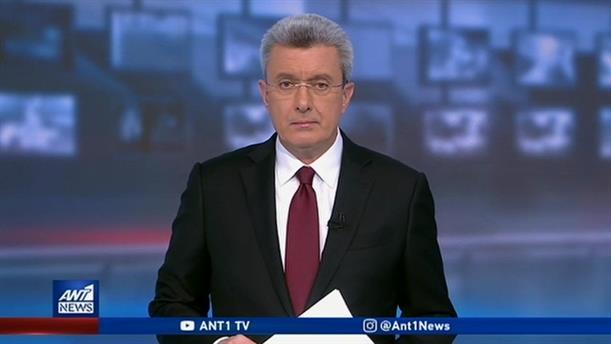 ANT1 NEWS 16-12-2019 ΣΤΙΣ 19:30
