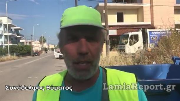 Οδηγός βαν παρέσυρε και εγκατέλειψε υπάλληλο καθαριότητας στη Λαμία