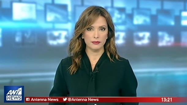 ANT1 NEWS 29-10-2018 ΣΤΙΣ 13:00