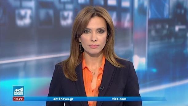 ANT1 NEWS 12-05-2021 ΣΤΙΣ 13:00