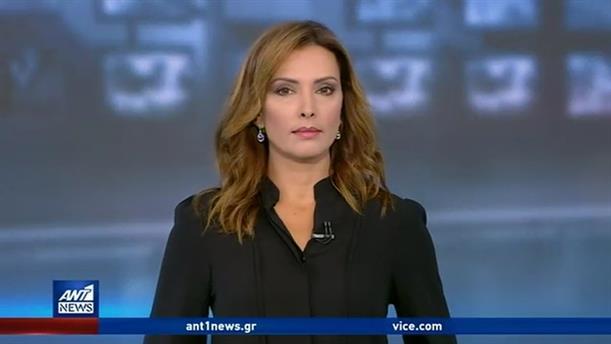 ANT1 NEWS 20-08-2020 ΣΤΙΣ 13:00
