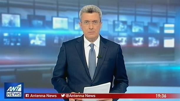ANT1 NEWS 27-02-2019 ΣΤΙΣ 19:30
