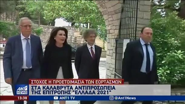 Αντιπροσωπεία της Επιτροπής «Ελλάδα 2021» σε Καλάβρυτα και Τρίπολη