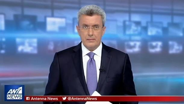 ANT1 NEWS 11-07-2019 ΣΤΙΣ 19:30