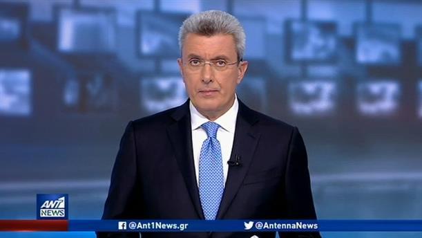 ANT1 NEWS 09-10-2019 ΣΤΙΣ 19:30