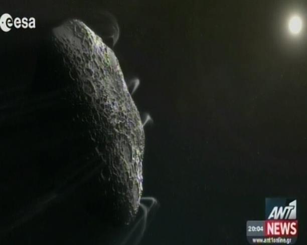 Πέρασμα αστεροειδή κοντά από τη Γη