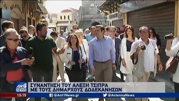 Ανησυχία Τσίπρα για τον τουρισμό και τις επιχειρήσεις