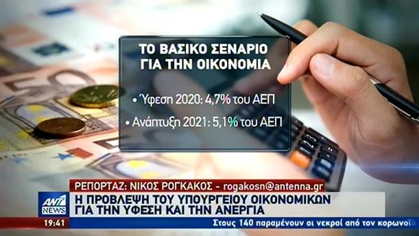 Το τριπλό σοκ στην ελληνική οικονομία
