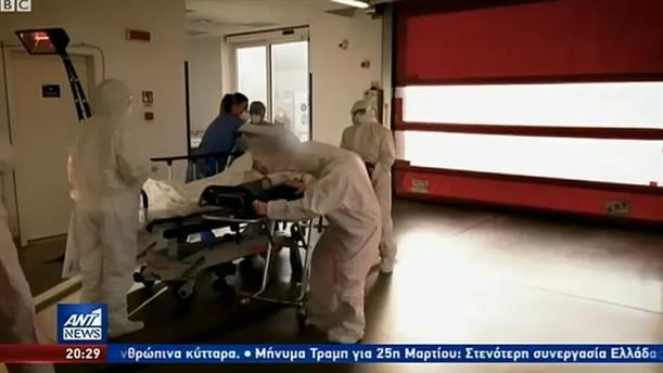 Κορονοϊός: Συγκλονίζουν οι εικόνες από τα νοσοκομεία της Λομβαρδίας