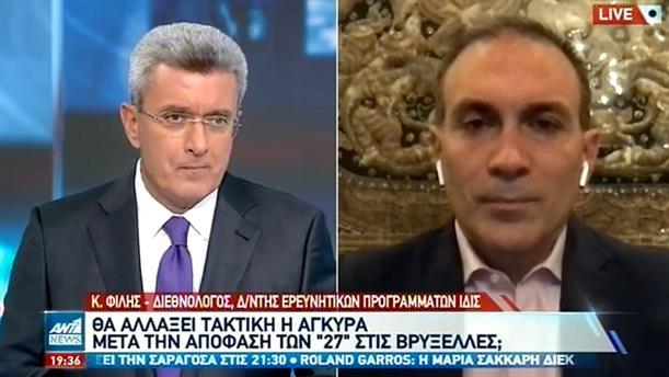 Φίλης στον ΑΝΤ1 για ελληνοτουρκικά: Μπαίνουμε σε δοκιμαστική περίοδο 3 μηνών
