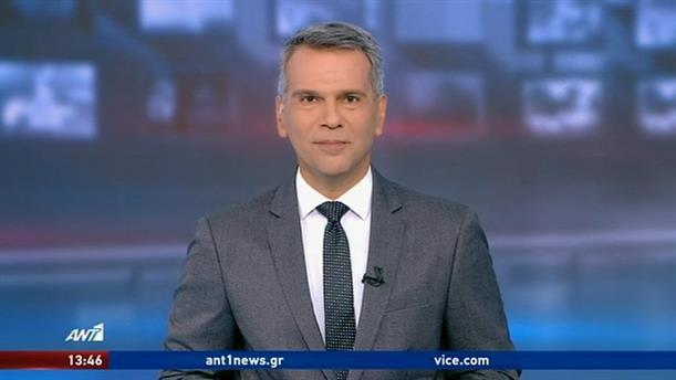ANT1 NEWS 10-08-2020 ΣΤΙΣ 13:00