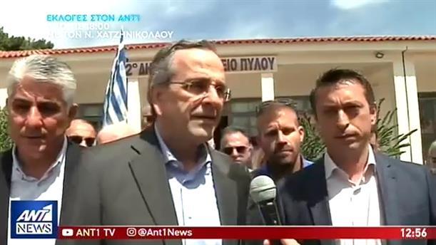 Ψήφος και επίθεση στον Τσίπρα από τον Αντώνη Σαμαρά