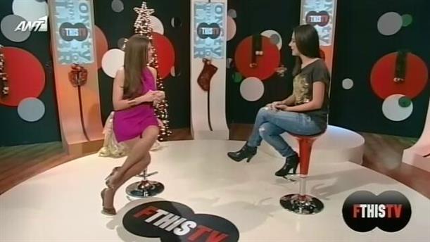 FTHIS TV 17/12/2012