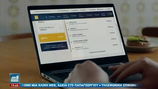 Νέα καινοτόμα προϊόντα προσφέρει η τράπεζα Πειραιώς