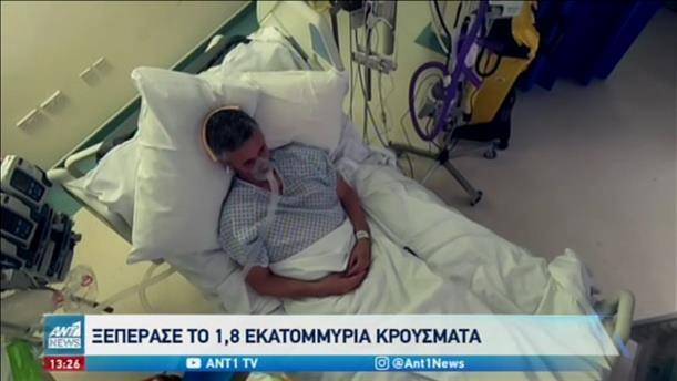 Κορονοϊός – Ιταλία: Πρωτόγνωρες εικόνες στα νοσοκομεία
