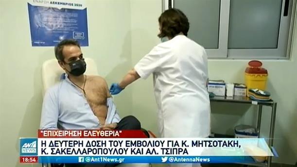 Κορονοϊός: στόχος η αύξηση του ρυθμού εμβολιασμού