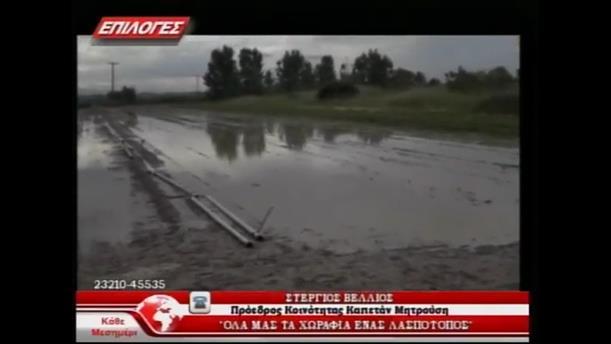 Σέρρες: Τα χωράφια μετατράπηκαν σε λίμνες