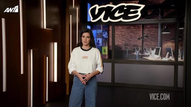 VICE – Επεισόδιο 28 – 8ος κύκλος