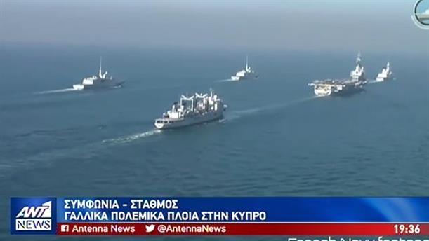 Απτόητη η τουρκική μονταζιέρα παρά τα «χαστούκια» για την κυπριακή ΑΟΖ