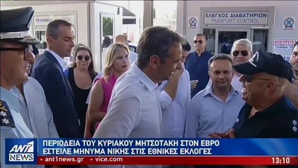 Με μήνυμα στην Τουρκία η περιοδεία Μητσοτάκη στη Θράκη