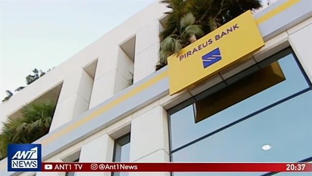 Θετικά σχόλια για την έξοδο της Τράπεζας Πειραιώς στις αγορές