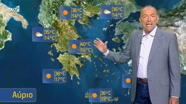 ΔΕΛΤΙΟ ΚΑΙΡΟΥ ΓΙΑ ΑΓΡΟΤΕΣ – 16/06/2016