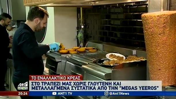 Ελληνική εταιρεία διαθέτει κρέας από δημητριακά και όσπρια