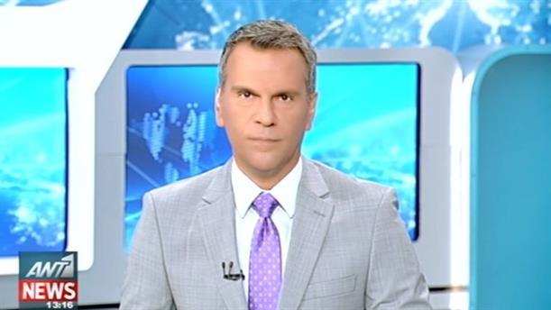 ANT1 News 16-08-2016 στις 13:00