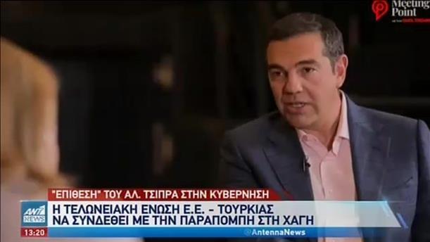 Επίθεση Τσίπρα στην Κυβέρνηση για τα ελληνοτουρκικά