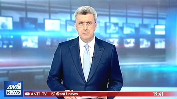 ANT1 NEWS 07-03-2019 ΣΤΙΣ 19:30
