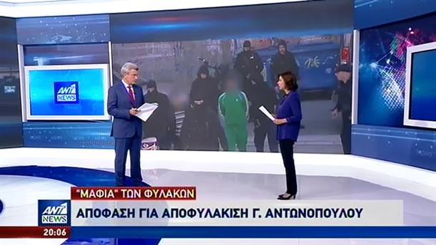 Εκτός φυλακής ο δικηγόρος Γιώργος Αντωνόπουλος