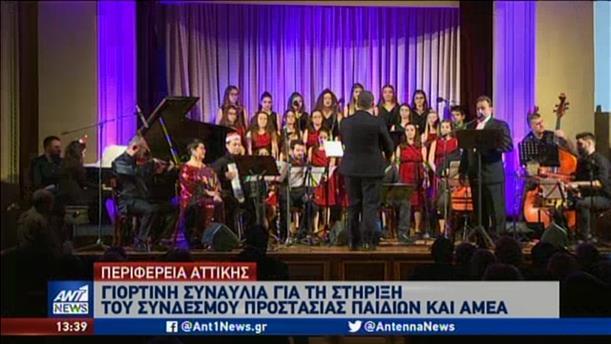 Συναυλία με την σοπράνο Σόνια Θεοδωρίδου διοργάνωσε η Περιφέρεια Αττικής
