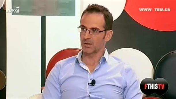 FTHIS TV 02/07/2013